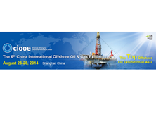The 6th China International Offshore Oil & Gas Exhibition