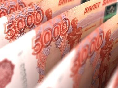 Russia financial market currency